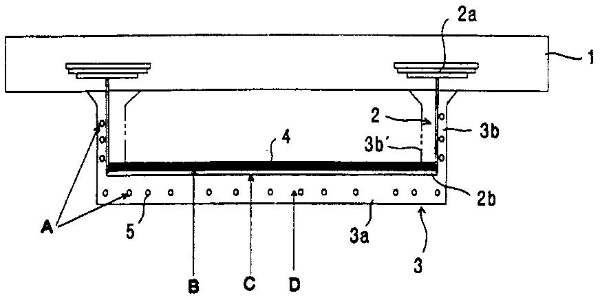 리프리스트레스트박스거더합성형교량(COMPLEX BRIDGE COMPOSED OF REPRESTRESSED BOX GIRDER)