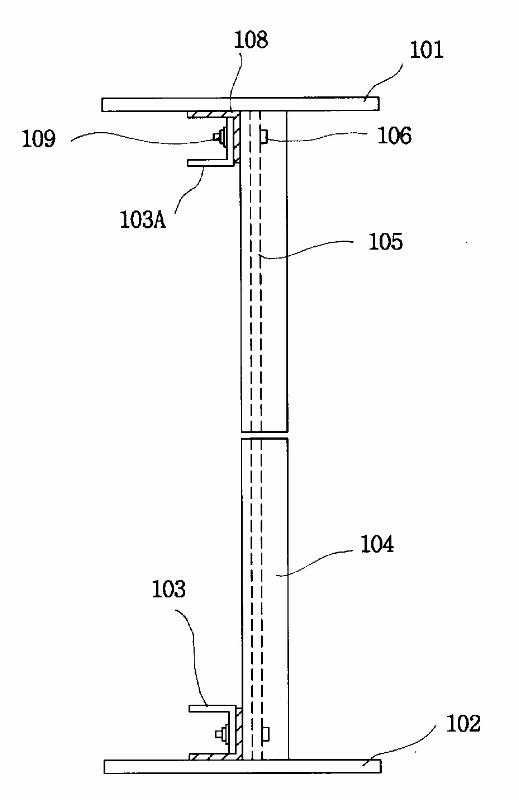 도로, 철도 교량의 기초 우물통 및 그 신설공법(A method of bridge pier mould construction)