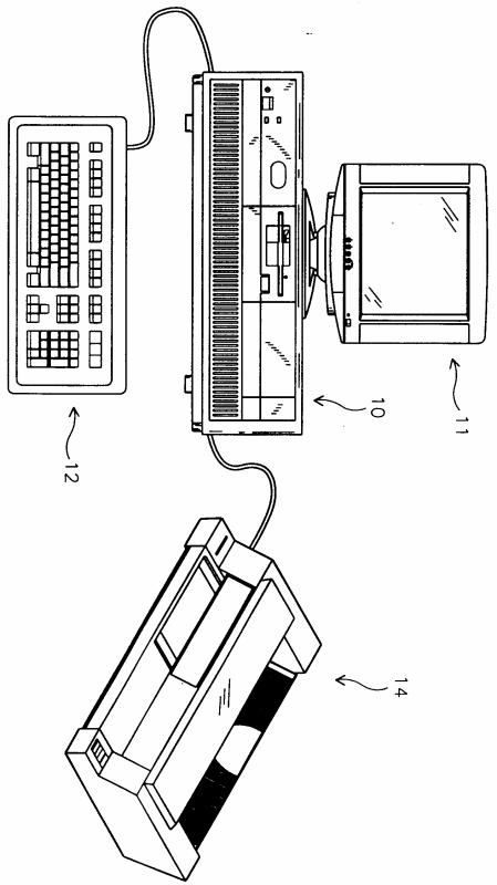 디스플레이 장치 및 그의 전원공급제어방법(power supply control for display device)