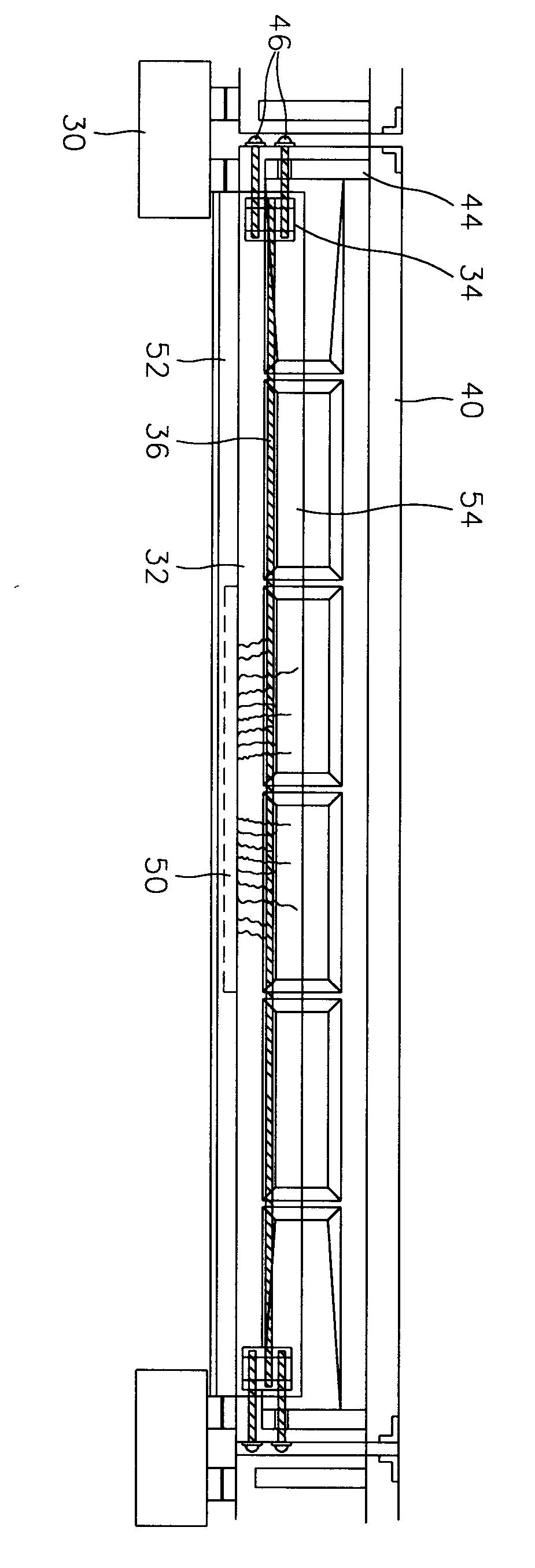손상된교량주형의복합적보수보강방법(HYBRID METHOD FOR REPAIRING AND REFORCING CRACKED BEAMS OF BRIDGE)