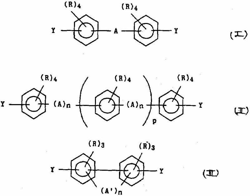 메소제닉시아네이트작용성말레이미드및이를함유하는열경화성생성물(MESOGENIC CYANATE FUNCTIONAL MALEIMIDES AND THERMOSETS THEREOF)