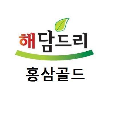 해담드리 홍삼골드