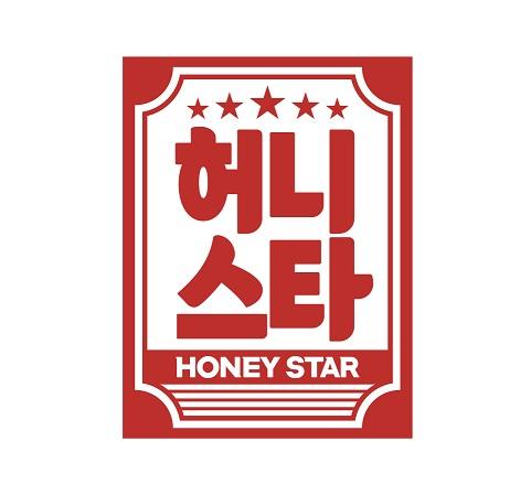 허니 스타