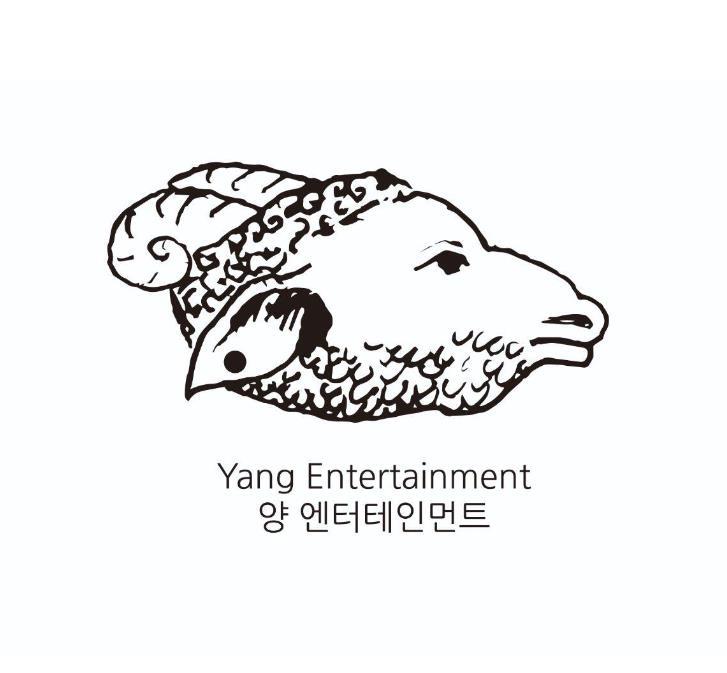 양 엔터테인먼트