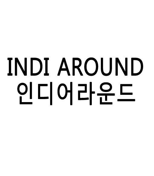인디어라운드