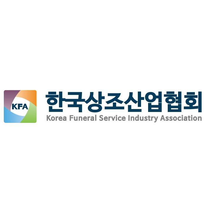 한국상조산업협회