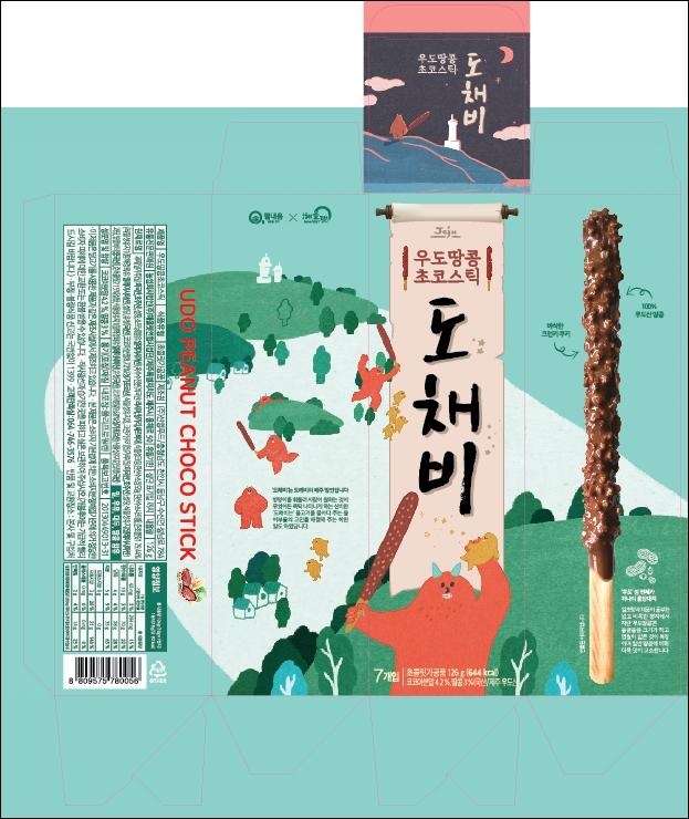 우도땅콩 초코스틱 도채비