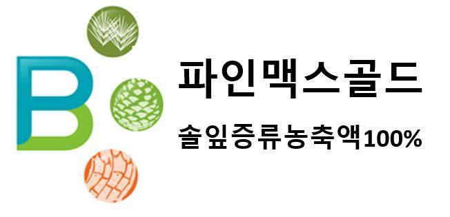 파인맥스골드 솔잎증류농축액100%