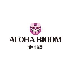 알로하 블룸