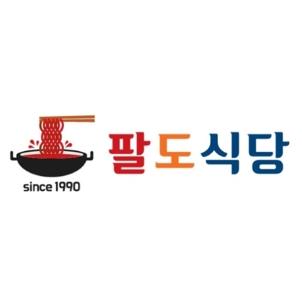 팔도식당 since 1990