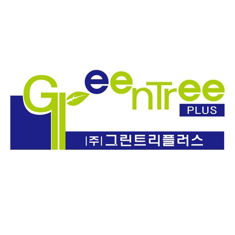 |주|그린트리플러스