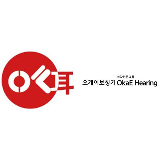 청각전문그룹 오케이보청기