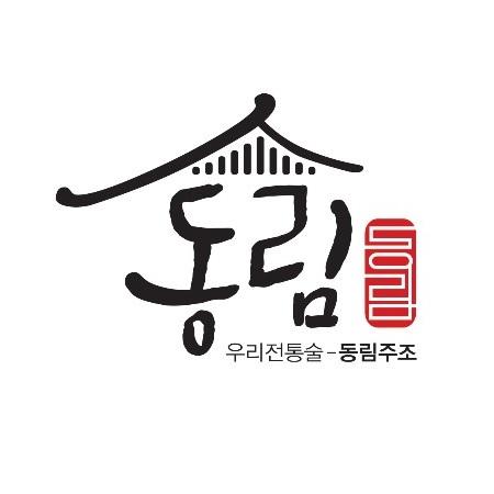 동림 우리전통술-동림주조