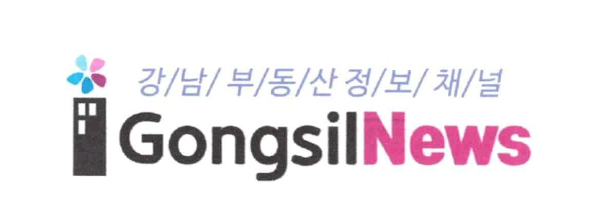 강남부동산정보채널