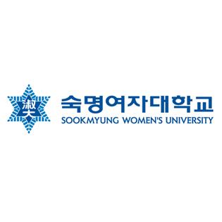숙대 숙명여자대학교